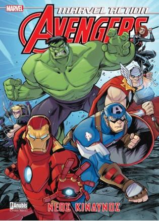 Avengers #2: Μαγική Απειλή