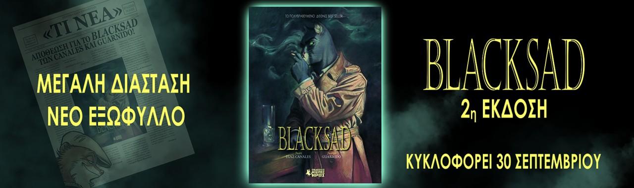 «Blacksad (2η Έκδοση)» κυκλοφορεί 30 Σεπτεμβρίου!