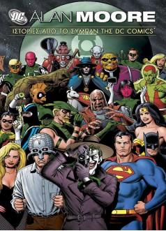 Alan Moore: Ιστορίες από το Σύμπαν της DC Comics