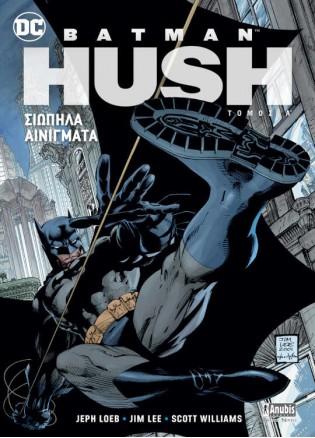 Batman: HUSH – Σιωπηλά Αινίγματα, Α' Τόμος