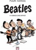 Beatles - Η Γέννηση Ενός Θρύλου