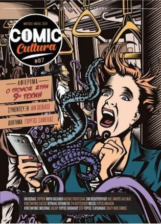Comic Cultura #07