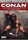 Conan: Η Κόρη Tου Γίγαντα Tων Πάγων Μέρος Β'