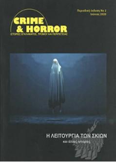 Crime & Horror #2