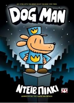 Dog Man #1