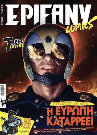 Epifany Comics #1