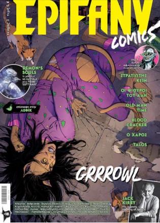 Epifany Comics #3