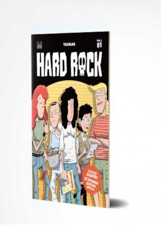 Hard Rock vol.2 No1