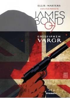 James Bond 007: Επιχείρηση Vargr