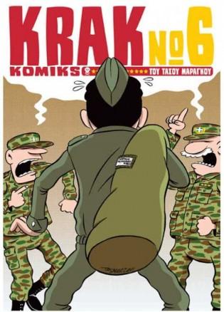 Krak Komiks #6