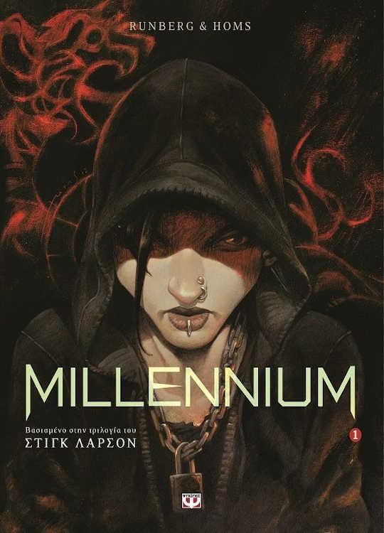 Millennium Graphic #1