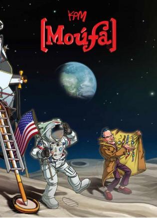Moufa