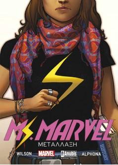 Ms. Marvel: Μετάλλαξη