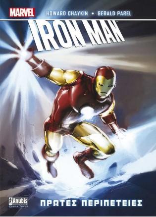 Iron Man: Πρώτες Περιπέτειες