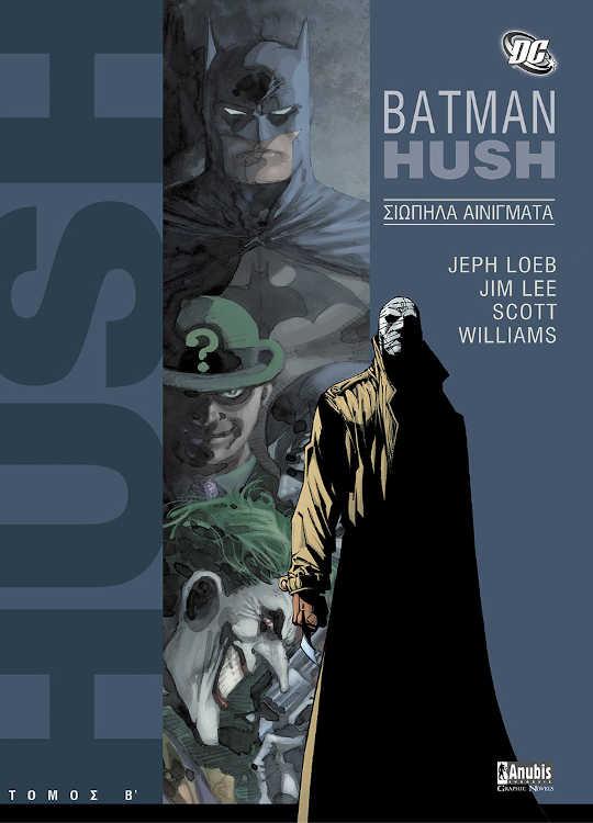 Batman: HUSH – Σιωπηλά Αινίγματα, Β' Τόμος