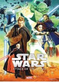 Star Wars #02: Ο Πόλεμος Των Κλώνων