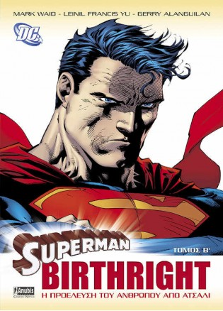 Superman Birthright, B' Τόμος