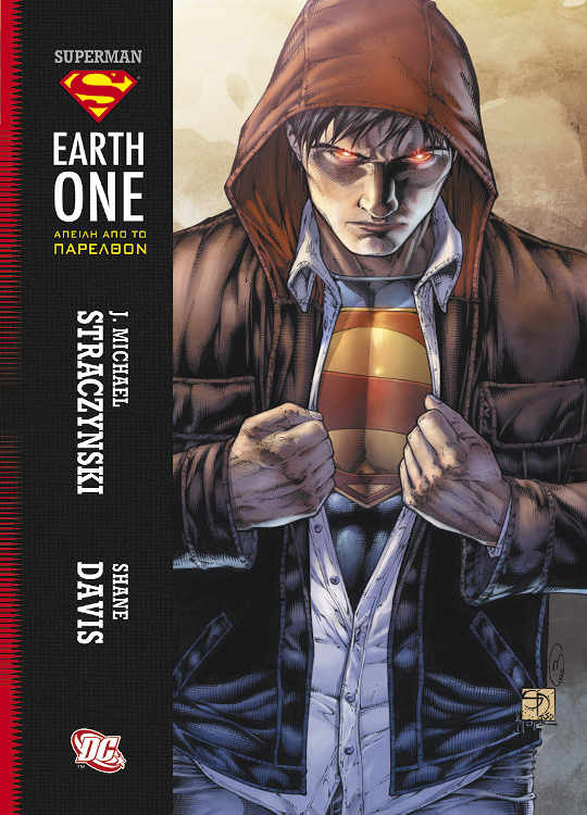 Superman Earth One: Απειλή Από Το Παρελθόν