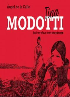 Tina Modotti - Aπό Tην Tέχνη Στην Επανάσταση