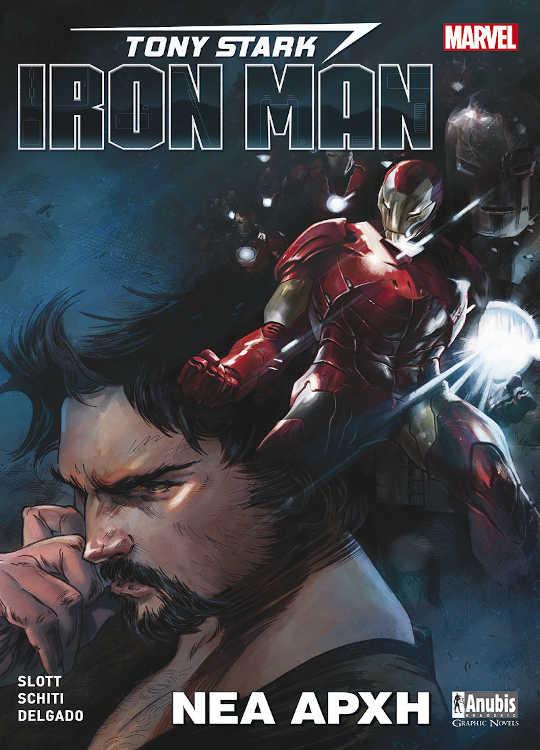 Tony Stark – Iron Man: Νέα Αρχή