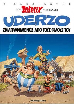 Ο Albert Uderzo Σκιαγραφημένος Από Τους Φίλους Του