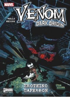 Venom: Σκοτεινό Παρελθόν