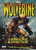 Wolverine: Δημόσιος Κίνδυνος, Α΄ Μέρος