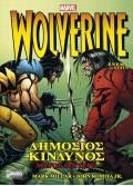 Wolverine: Δημόσιος Κίνδυνος, B΄ Μέρος