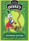 Η Μεγάλη Βιβλιοθήκη Tης Disney #35 - Παγωμένο Χρυσάφι