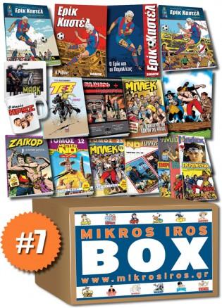 MIKROS IROS BOX - 7
