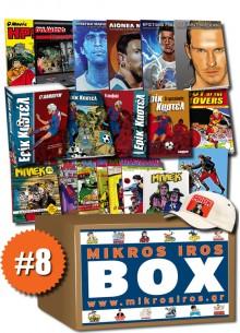 MIKROS IROS BOX