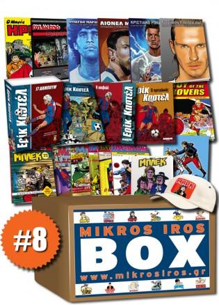 MIKROS IROS BOX - 8