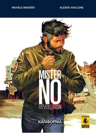 No 4 - Mr No Revolution - Καλιφόρνια