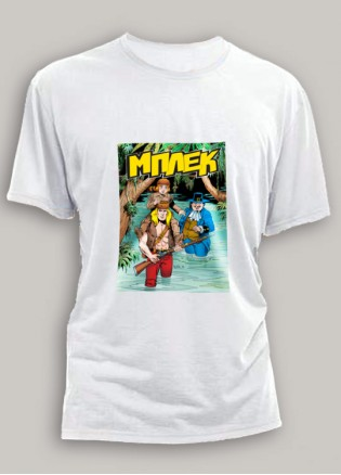 Λευκό T-shirt Μπλεκ