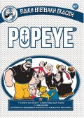 Popeye - No 1