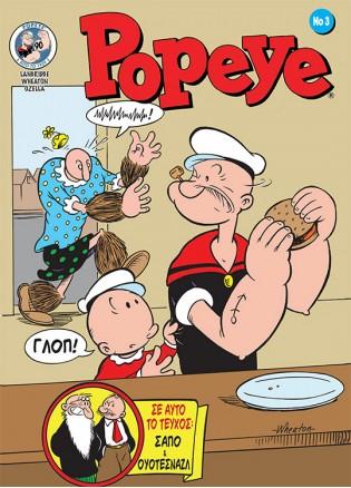Popeye #3