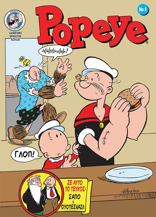 Popeye - No 3