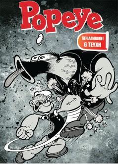 Popeye #1-6