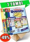Sudoku Προσφορά (7 Τόμοι)