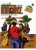 Νο 134 - Ο «Δημοσιογράφος»