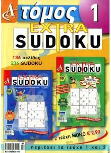 Τόμος Extra Sudoku