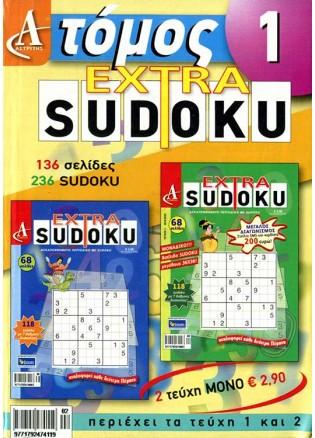 Τόμος Extra Sudoku - Νο 1