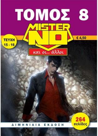 Τόμος Μίστερ Νο και οι... Άλλοι #8