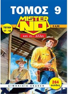 Τόμος Μίστερ Νο και οι... Άλλοι #9