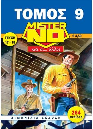 Τόμος Μίστερ Νο και οι... άλλοι - Νο 9