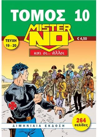 Τόμος Μίστερ Νο και οι... άλλοι - Νο 10