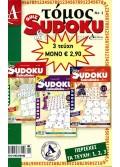 Τόμος Quiz Sudoku & Ccalcudoku - Νο 1