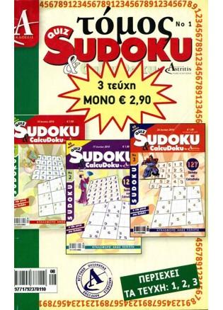 Τόμος Quiz Sudoku & Calcudoku #1