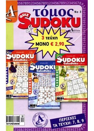 Τόμος Quiz Sudoku & Calcudoku #3