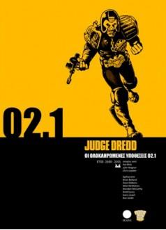 Δικαστής Ντρεντ Οι Ολοκληρωμένες Υποθέσεις 02.1